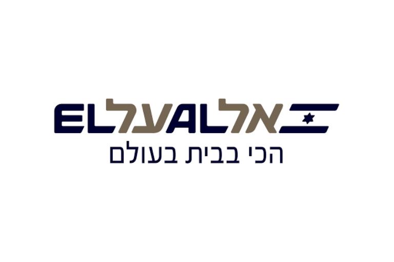 אל-על-לוגו